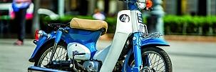 Olvas�ink motorjai: Zs�fi Honda Super Cubja