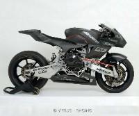 Vyrus a Spanyol CEV Moto2 Bajnoks�gon
