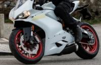 �me a Ducati 959 Panigale
