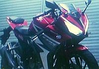 �rkezik az �j Honda CBR125R