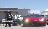 A Bugatti Veyront is maga m�g� utas�tja