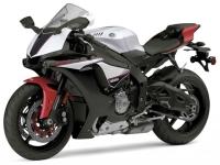 Itt az olcs� Yamaha R1 azoknak, akik dr�g�llj�k a sim�t hatmilli��rt
