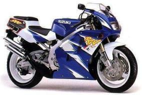 Suzuki RGV250 Gamma 1993-1995