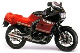 Suzuki GSX-R400 1984-1985
