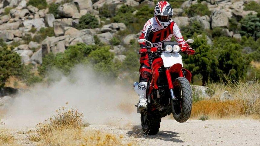 Motorok Custom sarok Honda VFR750 terepmotor - Chilly Racing
